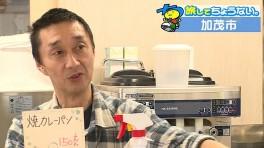 放送内の岩井店長